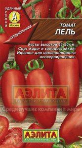 Томат Лель: описание сорта, отзывы, фото | tomatland.ru