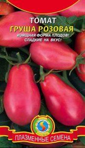 Томат Груша розовая: описание сорта, отзывы, фото ...