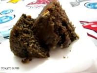 Vegan Chocolate Fruit Cake