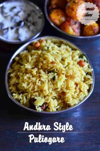 Andhra Puliohara Recipe| South Indian Variety Rice Recipes