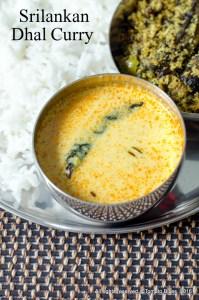 Sri Lankan Dhal Curry Or Sri Lankan Dal