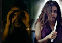 The Rise of Psychological Thriller Films In Indian Cinema Tomatoheart.com 1