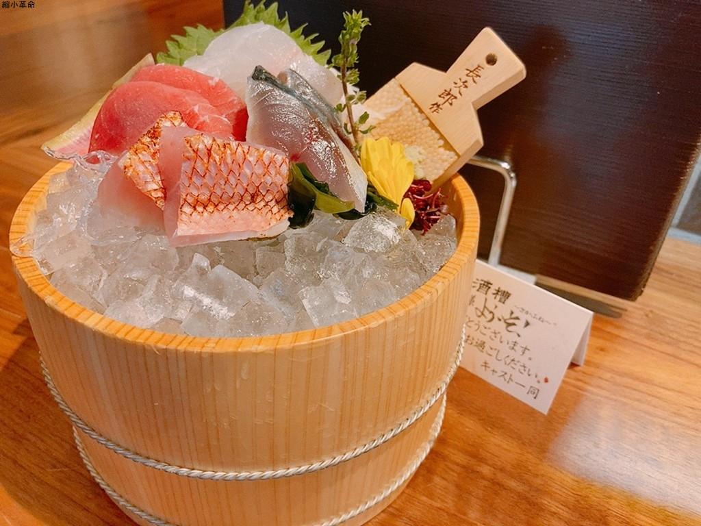 横浜居酒屋 個室 酒槽 日本酒