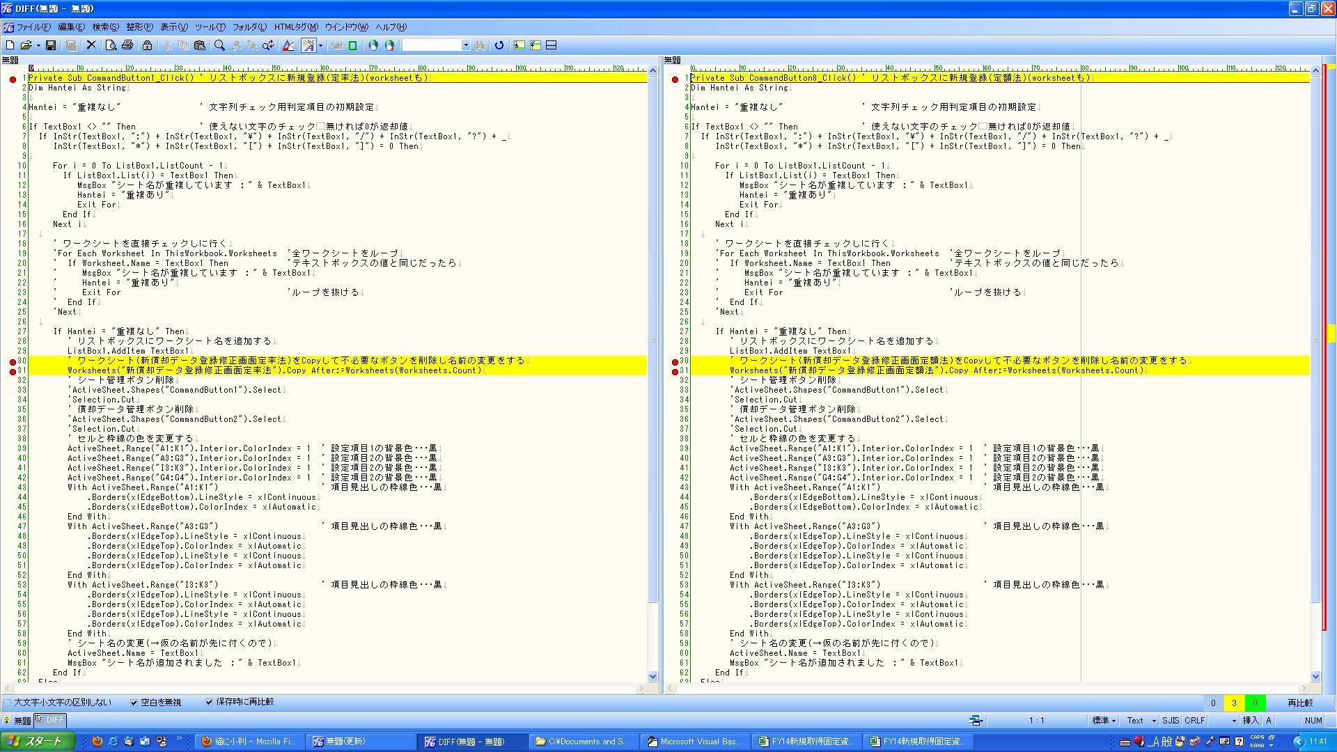 Excel 6 Vba
