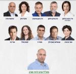 הנבחרת של מרצ - מאתר המפלגה