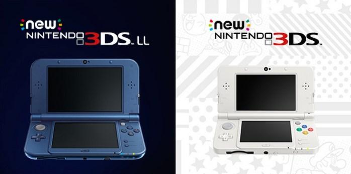 New 3DS logo
