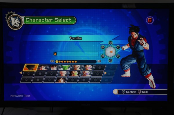 Dragon ball Xenoverse choix perso