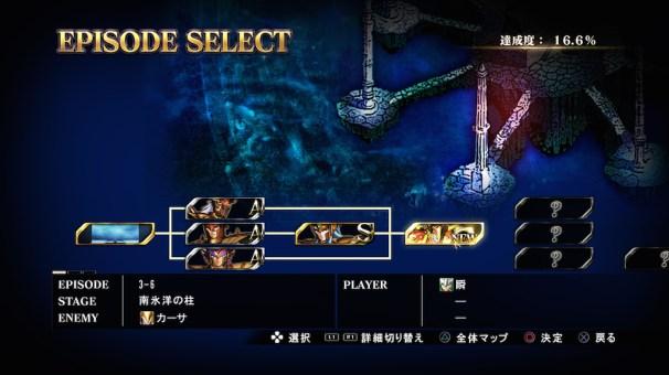 Episode_Select_Chapter_Poseidon_1434457374