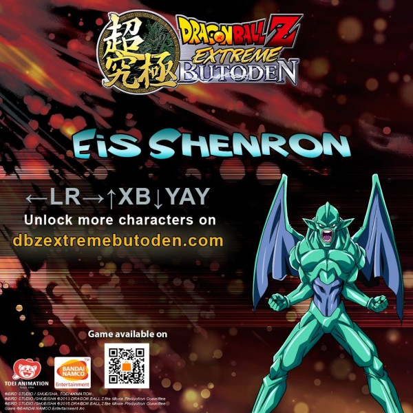 DBZ Extreme Butoden - Z-assist Eis Shenron