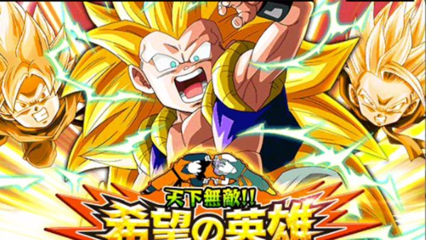 Dokkan Battle Super Gotenks