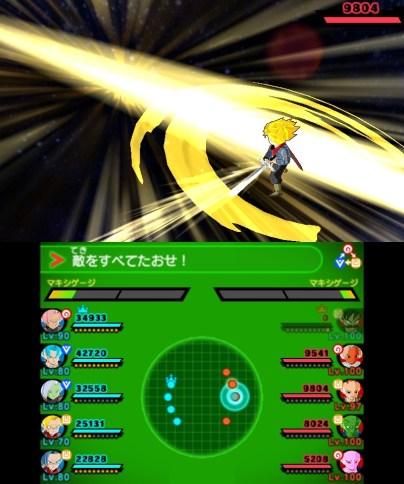 Super_Saiyan_Future_Trunks_Sword_of_Light_2_1485509820