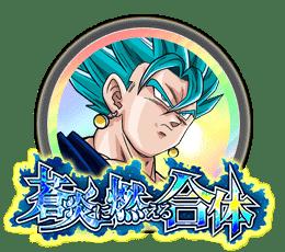 Médaille Vegeto Blue