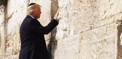 trump-jerusalem-wall
