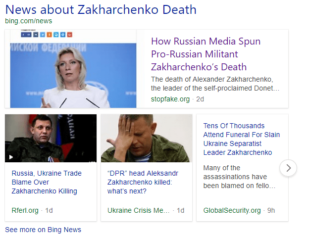 zakharchenko search.png
