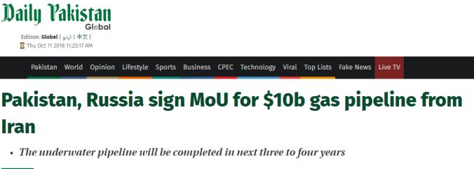 pakistan ipi headline.png