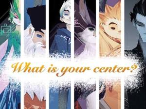 what is your center