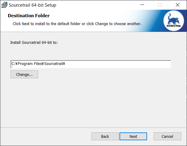 sourcetrail install step2