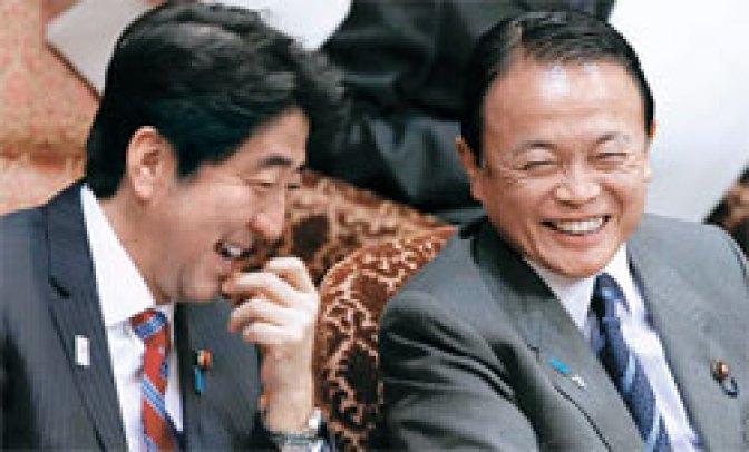 安倍前総理と麻生太郎大臣