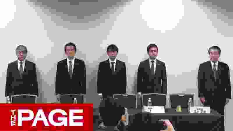 神奈川県の情報流出問題 HDD廃棄業者の社長が会見「深く深くお詫び」(2019年12月9日)