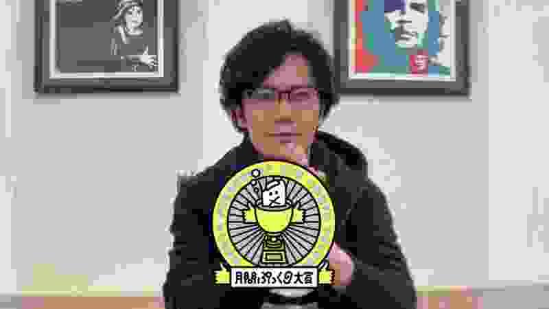 【2019年10月】月間ぷっくり大賞〜Pukkuri Of The Month〜