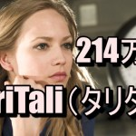 海外FX口座開設前にTritali(タリタリ)!かなりお得!