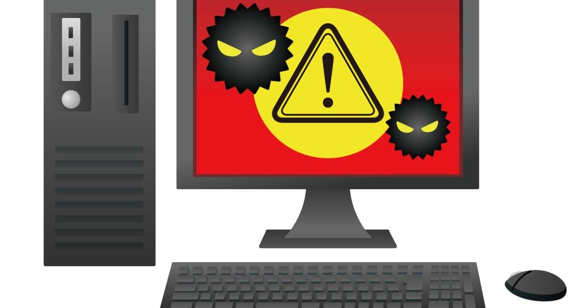 コンピュータウイルスの感染は事前対策が重要です