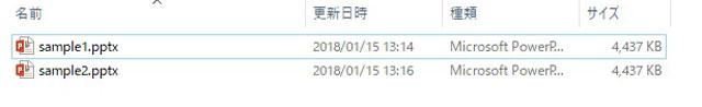 トリミングしただけではファイルサイズは変わりません。