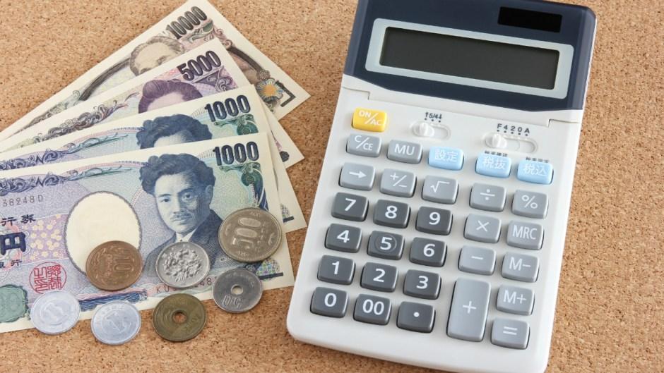 お金と節約