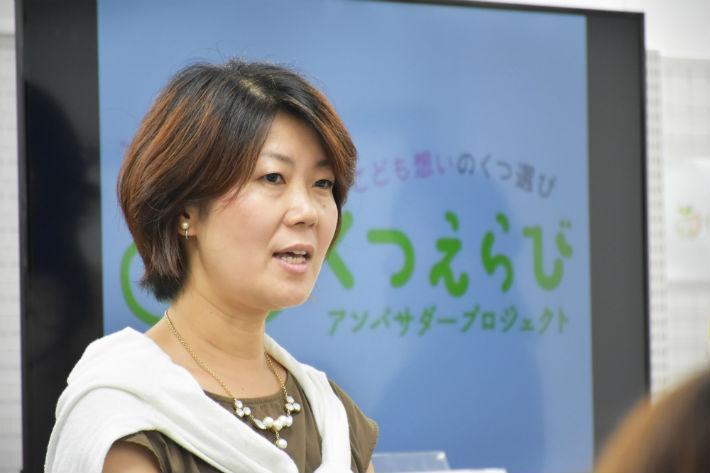 こども想いのくつえらびプロジェクト IFME×PowerWomen藤井朋代さん