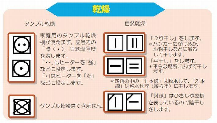 sentaku-20161025-6