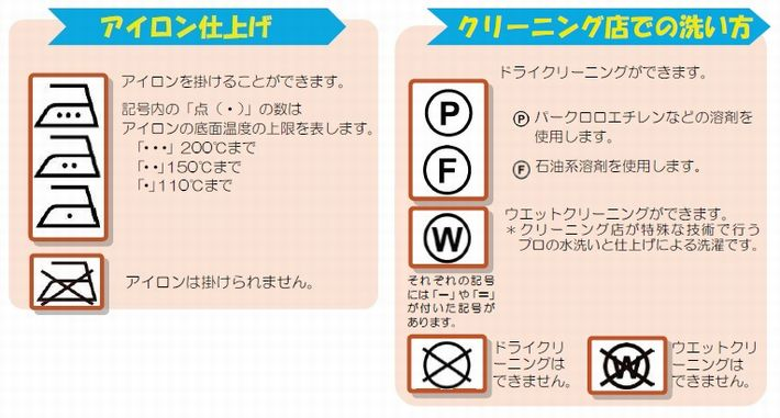 sentaku-20161025-7