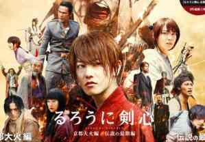 映画「るろうに剣心」シリーズのフル動画を無料で観る!あらすじや評判も紹介!