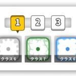 【Random Dice攻略】勝てるサイコロの構成を紹介!