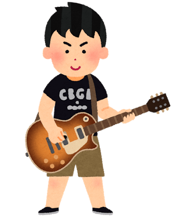 立ってギターを構える