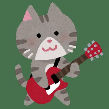 ギターを弾くねこ