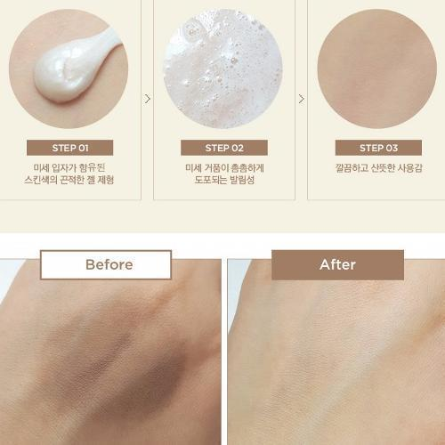 Espuma limpiadora facial coreana the face shop foam