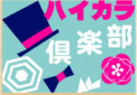 2018年度 甲寿園地域貢献プロジェクト 健康カルチャー倶楽部