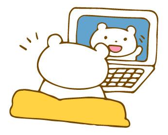 中1夏休み特別オンライン英語集中レッスン