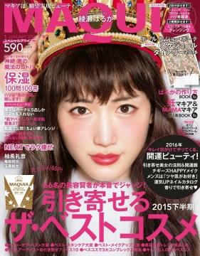 【MAQUIA20151120発売】.jpg