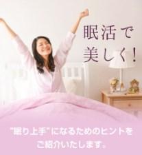 top_bn_minkatsu_225_245_0624