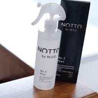 【島根 出雲 美容室】白髪防止などなどの効果が期待出来るNOTTOシリーズのミスト