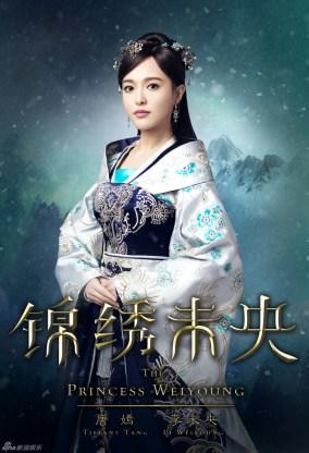 li-weiyoung