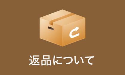 l_e_company_310