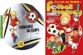 Football Academy Translations