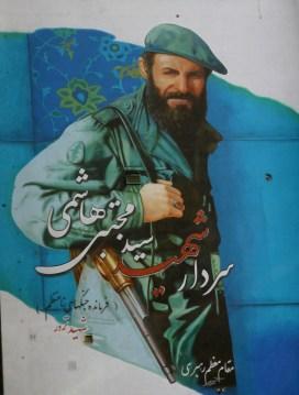 Iranian men?