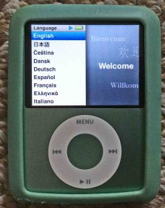 iPod Nano 3rd Generation reset. Picture of the iPod Nano 3rd Gen Portable Player, displaying its Language Selection menu.