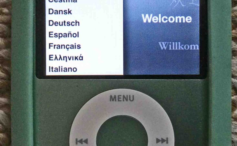 Restore Factory Default Settings to Apple iPod Nano 3rd Gen Player