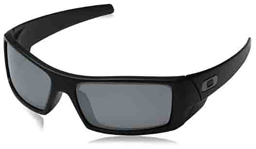 How to Clean Oakley Sunglasses