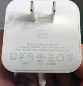 Picture of the AC power adapter for the Amazon Alexa Echo Gen 1 smart speaker, showing its label-prong side.