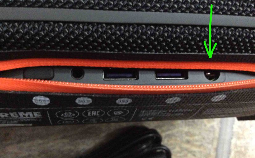 How to Charge JBL Xtreme Bluetooth Speaker